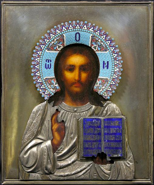 The Jesus Prayer dans immagini sacre icons-russ1s